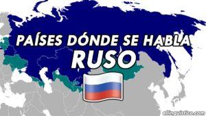 Países y regiones donde se habla ruso